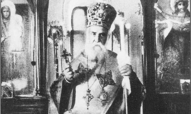 Άγιος Νεκτάριος