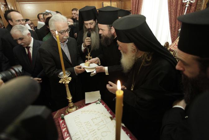 30/12: Κοπή Βασιλόπιτας στην Ιερά Αρχιεπισκοπή Αθηνών.