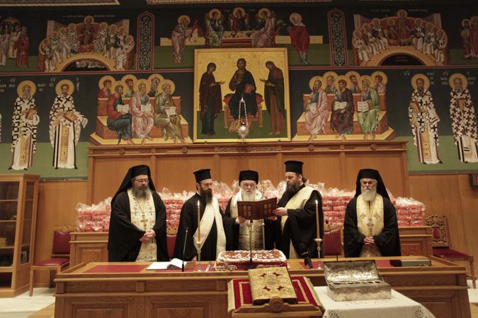 30/12: Κοπή Βασιλόπιτας στην Ιερά Σύνοδο της Εκκλησίας της Ελλάδος.