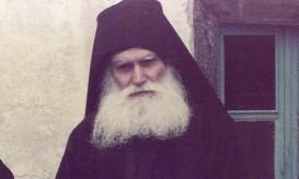 Εφραίμ Κατουνακιώτης