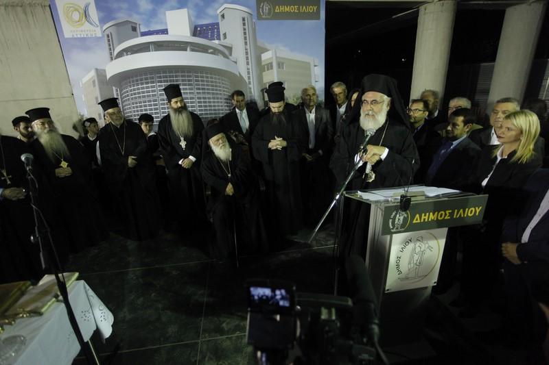 01/11: Ο Αρχιεπίσκοπος Αθηνών και πάσης Ελλάδος κ. Ιερώνυμος στον αγιασμό που τελέσθηκε για την ανέγερση του Πολυδύναμου Βιοκλιματικού Κέντρου κοινωνικής φροντίδας στο Ίλιον.