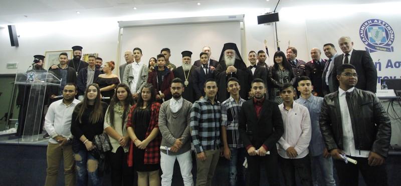11/11: Ο Αρχιεπίσκοπος παραβρέθηκε στην ειδική εκδήλωση βράβευσης των παιδιών του «Φάρου» της Μητροπόλεως Νεαπόλεως και Σταυρουπόλεως στην Γενική Αστυνομική Διεύθυνση Θεσσαλονίκης.