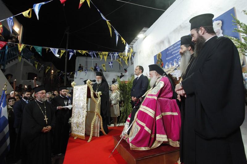 19/10: Στη Μύκονο πρώτη φορά Αρχιεπίσκοπος και Πρόεδρος της Δημοκρατίας για την εορτή του Αγίου Αρτεμίου, πολιούχου της νήσου.