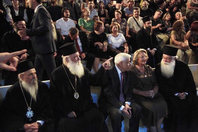 05/09: Παρουσία του Προέδρου της Ελληνικής Δημοκρατίας και του Αρχιεπισκόπου Αθηνών και πάσης Ελλάδος κ. Ιερωνύμου πραγματοποιήθηκε με μεγάλη επιτυχία στο Ωδείο Ηρώδου του Αττικού το βράδυ της Κυριακής 4 Σεπτεμβρίου η εκδήλωση «Μικρασία: Φεύγαμε και για σένα λέγαμε», που διοργάνωσε η Μητρόπολη Νέας Ιωνίας και Φιλαδελφείας θέλοντας να τιμήσει τις ρίζες της.