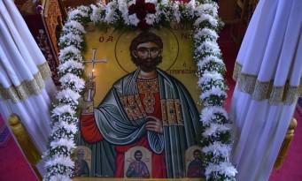 Αγίου Ευγενίου