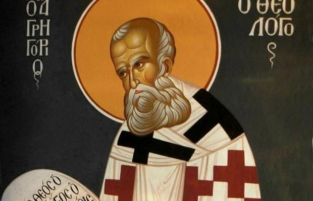Άγιος Γρηγόριος