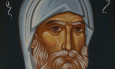 Μέγας Αντώνιος