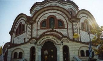 Αγίου Χριστοφόρου