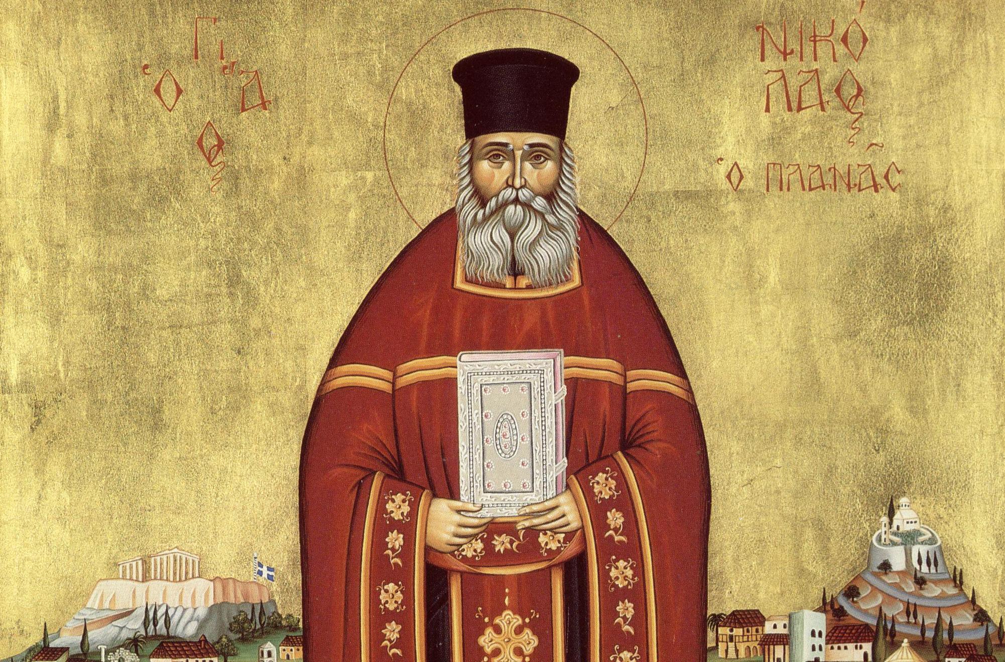 Αποτέλεσμα εικόνας για Άγιος Νικόλαος ο Πλανάς