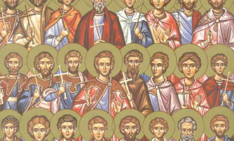 Άγιοι Τεσσαράκοντα δύο Μάρτυρες