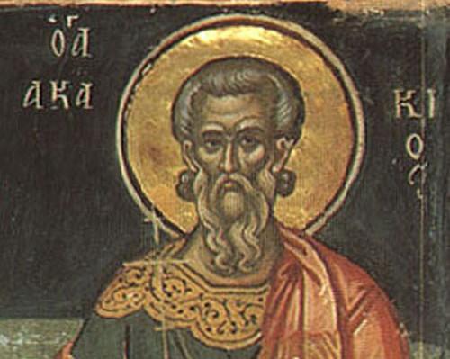 Ακάκιος