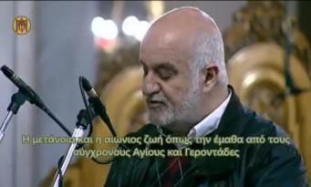 Ανδρέα Χριστοφόρου