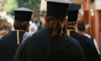 ιερείς