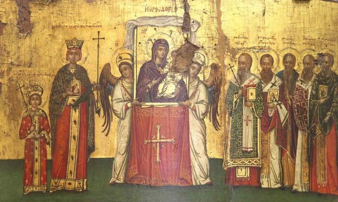 Αποτέλεσμα εικόνας για Ο θρίαμβος του Ορθοδόξου Δόγματος - Κυριακή της Ορθοδοξίας
