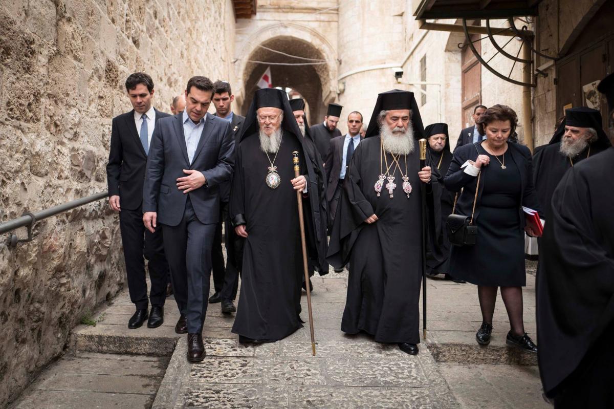 tsipras_jerusalem