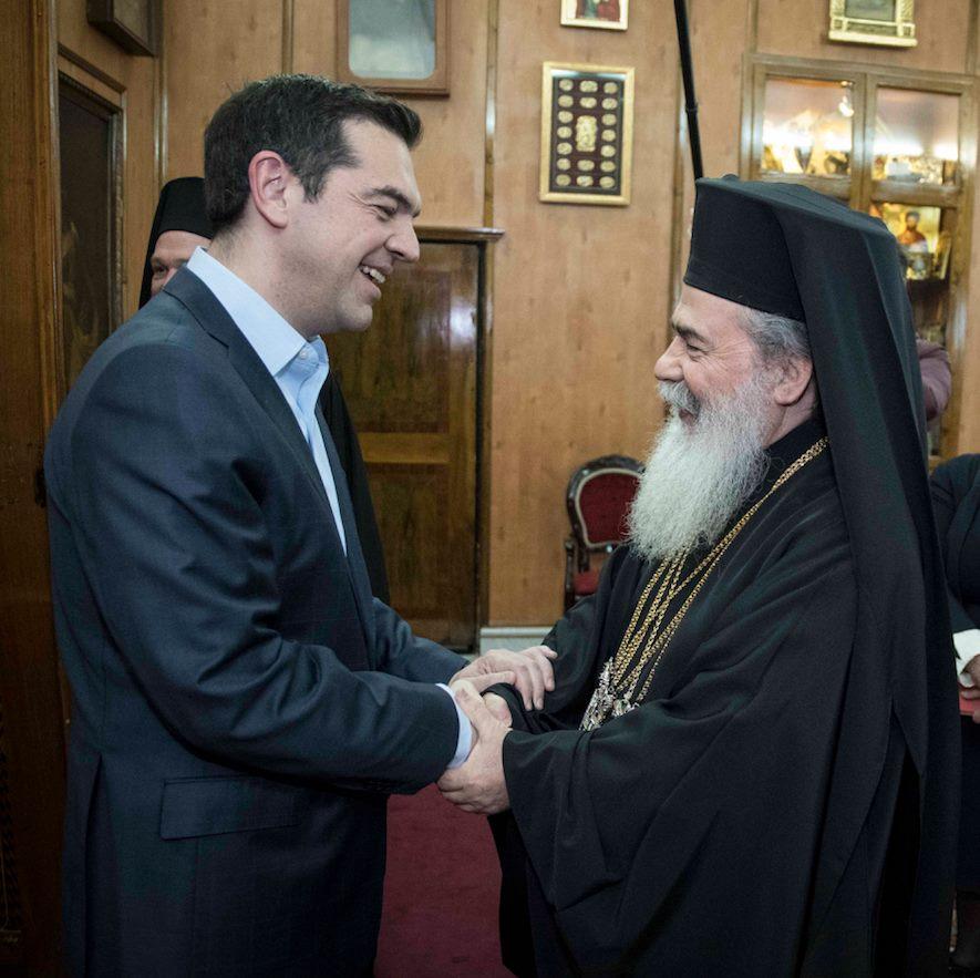 tsipras_jerusalem1