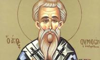 Άγιος Συμεών