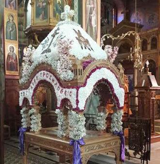 Ιερός Ναός Αγίας Τριάδος Αγρινίου