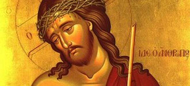 Μέχρι σήμερα η Ακολουθία του Νυμφίου - Τι σημαίνει «Ιδού, ο ...