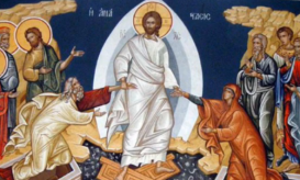 Χριστός Ανέστη