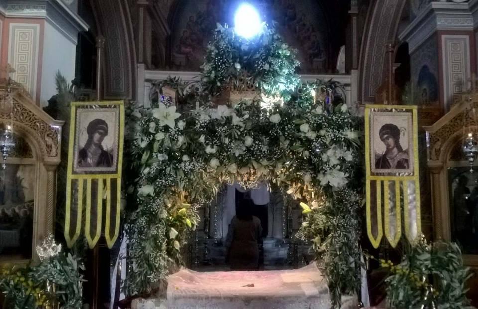 Ιερός Ναός Αγίου Ανδρέα Λαυρίου