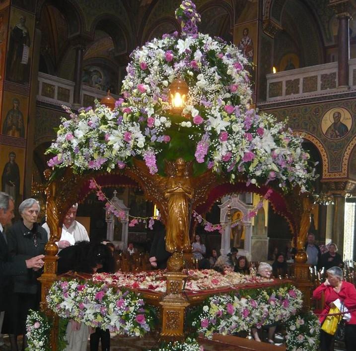 Ιερός Ναός Αγίας Τριάδος Πειραιώς