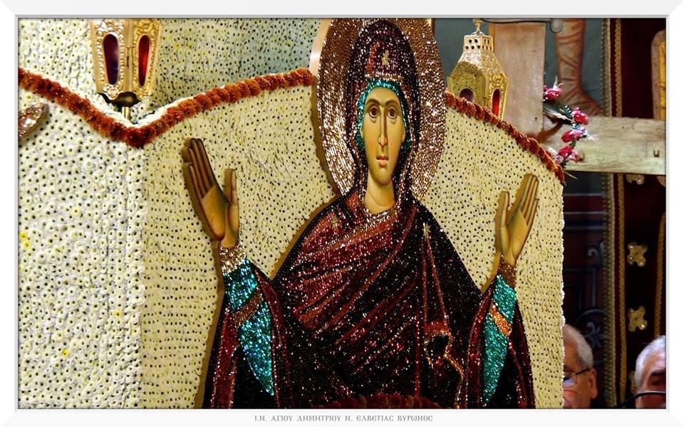 Ιερός Ναός Αγίου Δημητρίου Βύρωνα