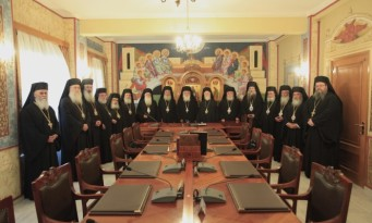 Ιεράς Συνόδου