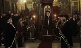 Αγίου Διονυσίου Αρεοπαγίτου
