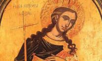 Αγία Κέρκυρα