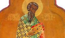 Άγιος Βασιλεύς