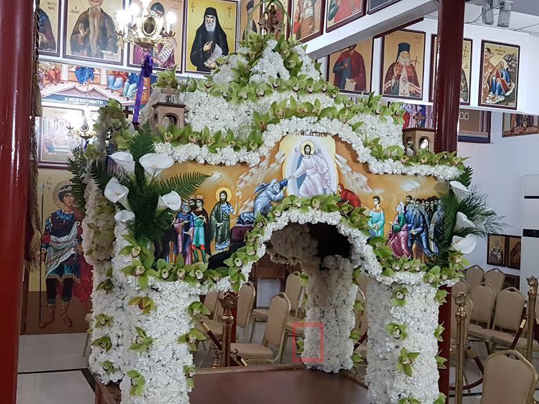 Ιερός Ναός Αγίου Πολυκαρπου Μενεμένης