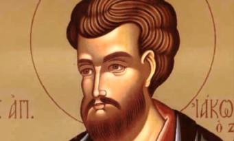 Απόστολος Ιάκωβος