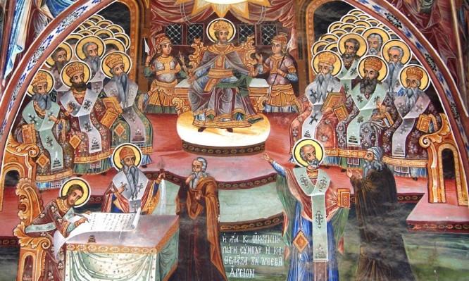Κυριακή των Αγίων 318 Πατέρων της Α' Οικουμενικής Συνόδου   Dogma