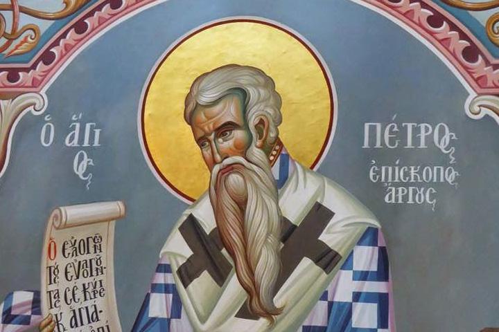 Αποτέλεσμα εικόνας για αγιος πετρος αργους