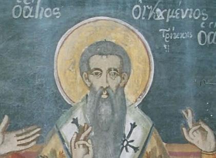 Άγιος Οικουμένιος