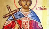 Άγιο Κωνσταντίνο