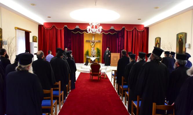Εκκλησίας