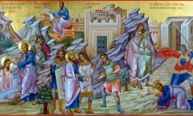 Επιστολές Αποστόλου Παύλου
