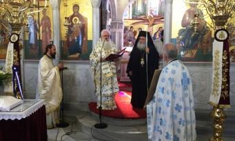 αρχιεπίσκοπο