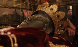 Αγίας Ελένης