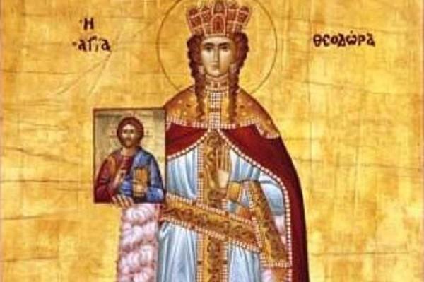 Αγίας Θεοδώρας