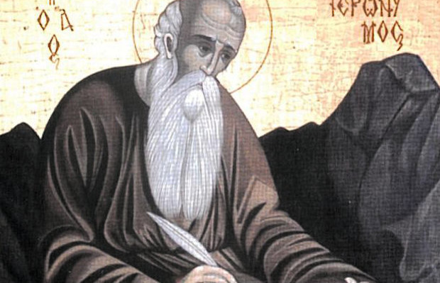 ιερώνυμος
