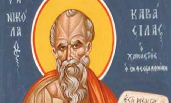 άγιος Νικόλαος Καβάσιλας