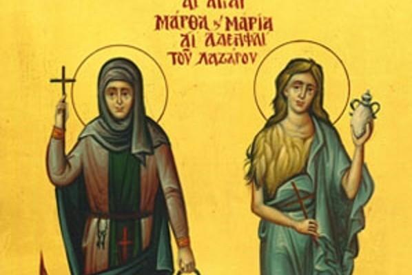 Αγίες Μάρθα και Μαρία