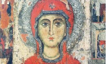 Αγίας Μαρίνης