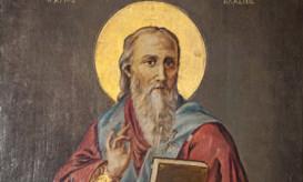 Αγίου Βλασίου