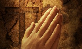 προσεύχεσαι