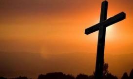 Σταυρός του Χριστού