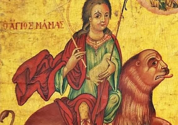 Αγίου Μάμαντος